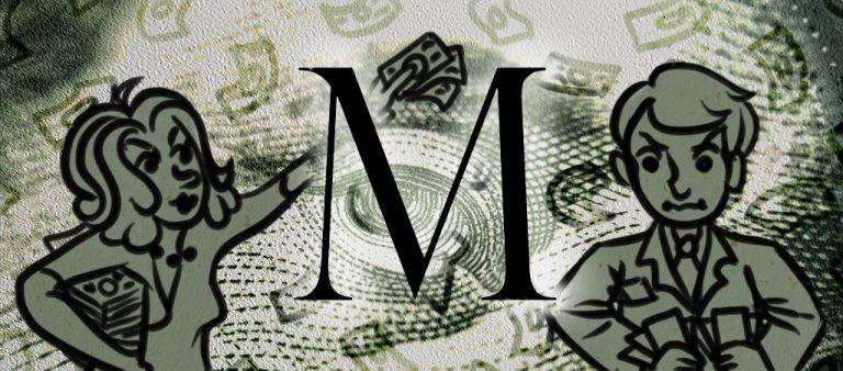 Privilege and Inequality in the McDermott Scholars Program